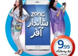 Zong Daily Shandar Package 2020